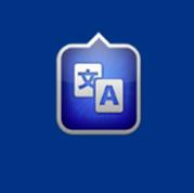 Free Translate 2 – App des Tages [kostenfrei]